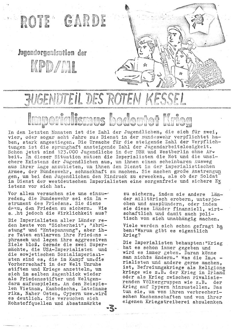 Frankfurt_Cassella_24_April_1975_3