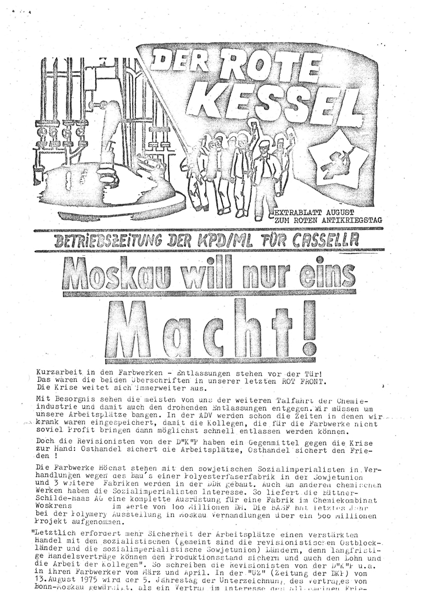 Frankfurt_Cassella_26_August_1975_1