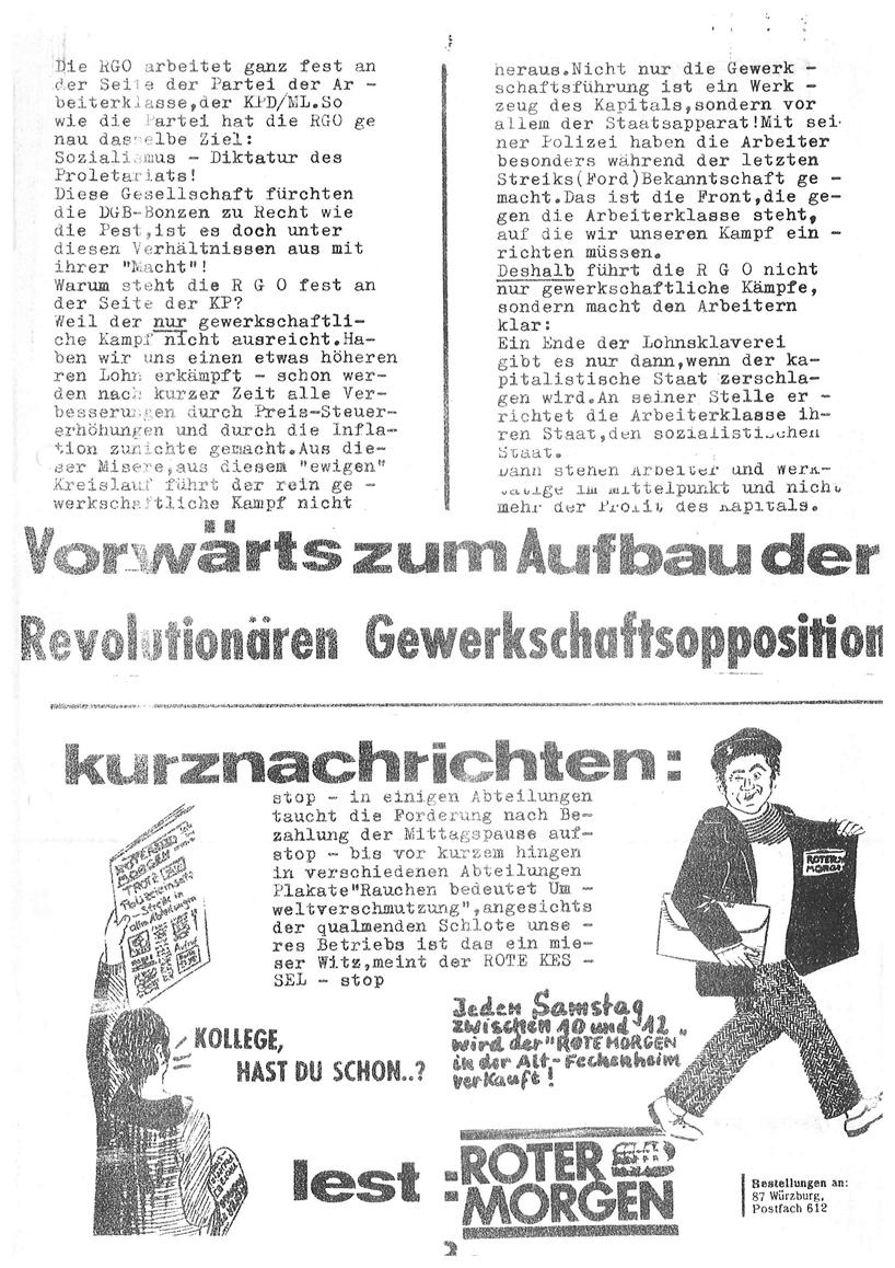 Frankfurt_Cassella_Dezember_1973_3
