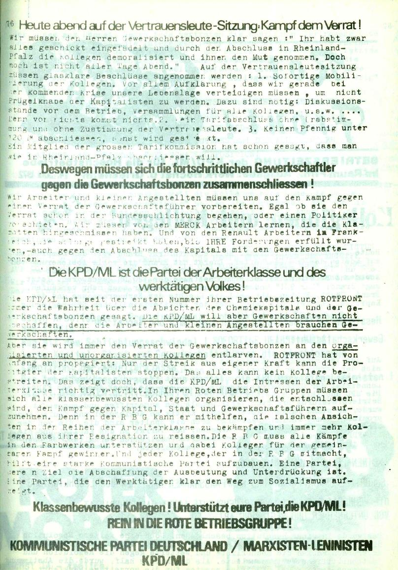 Frankfurt_Chemietarifrunde_1971_074