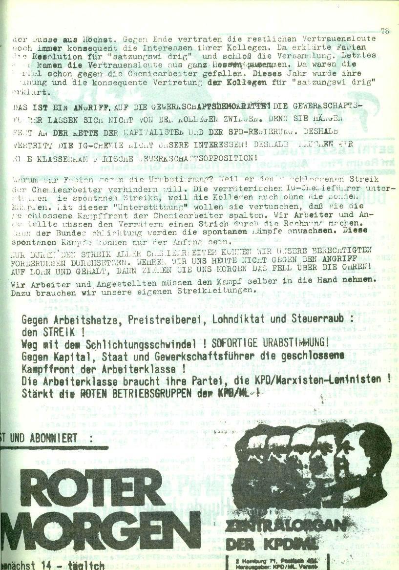 Frankfurt_Chemietarifrunde_1971_076