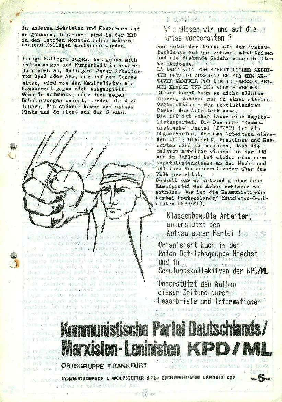 Frankfurt_Hoechst013