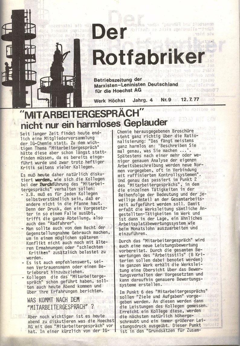 Frankfurt_Hoechst223