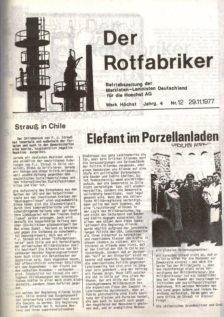 Frankfurt_Hoechst231