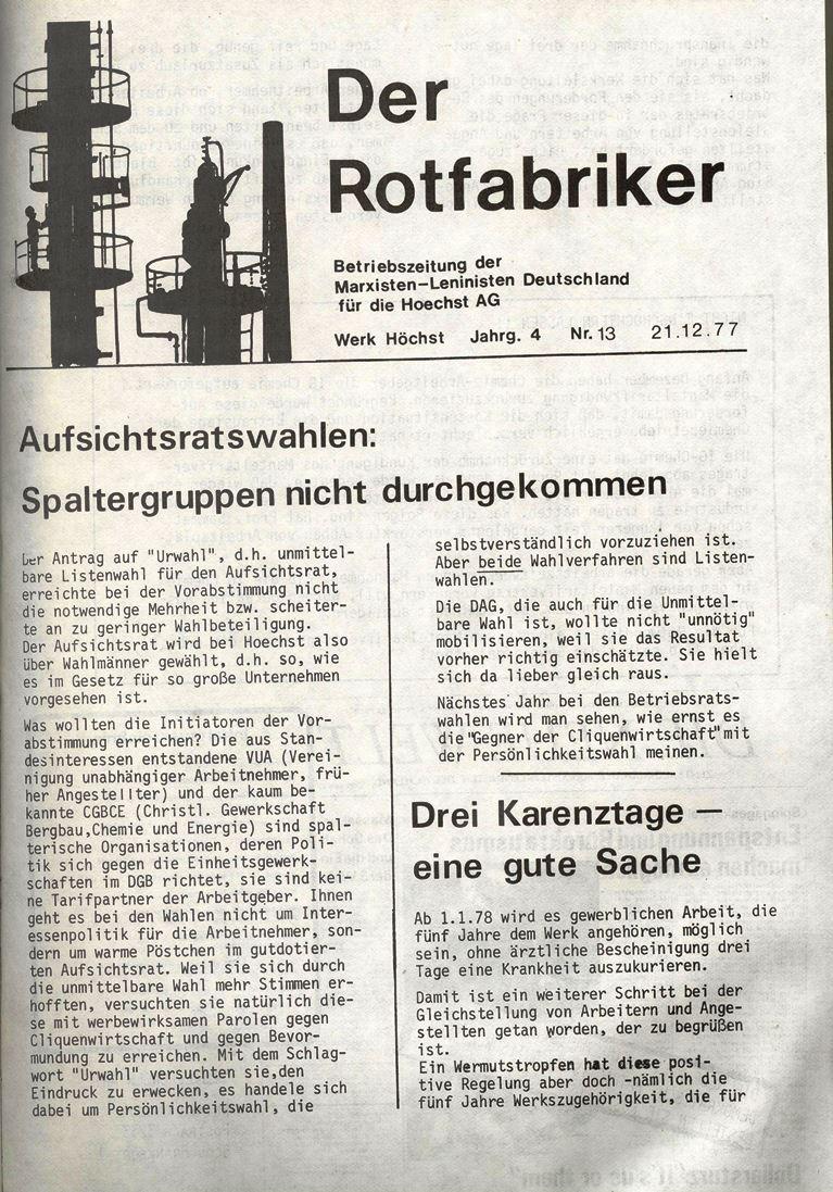 Frankfurt_Hoechst233
