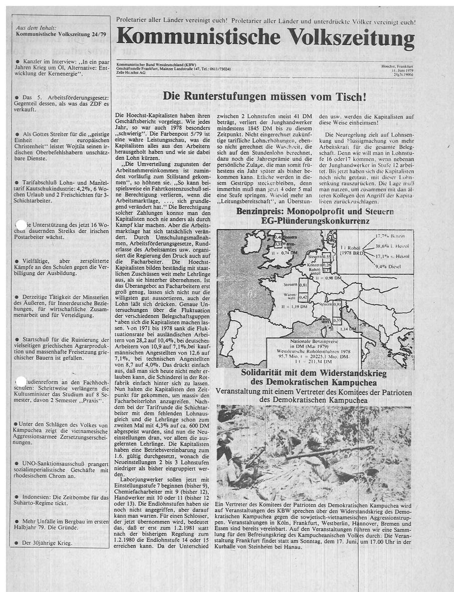 Frankfurt_Hoechst343