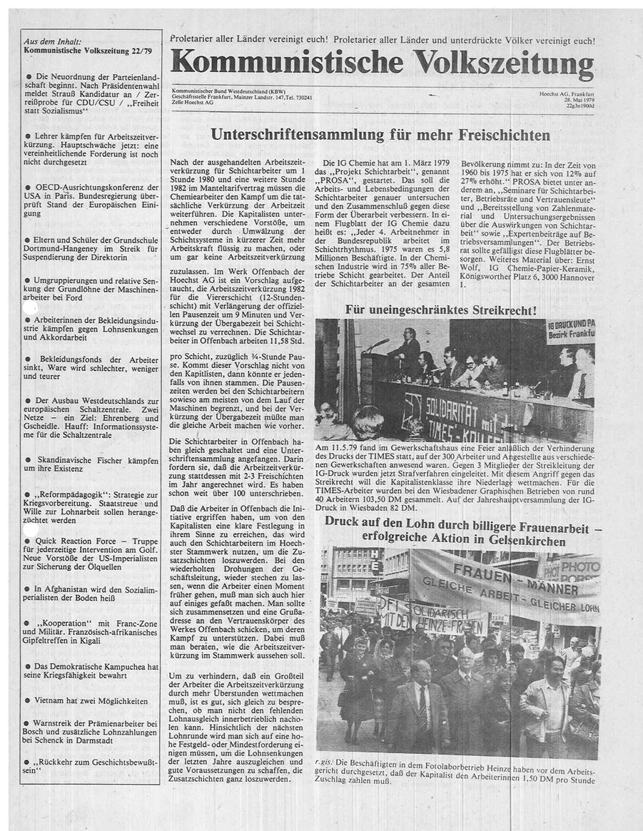 Frankfurt_Hoechst347