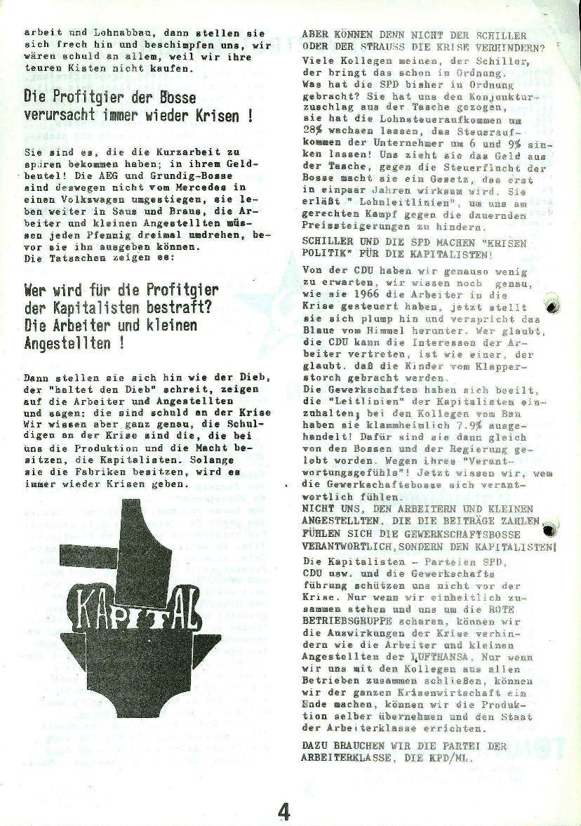 Frankfurt_Samson010