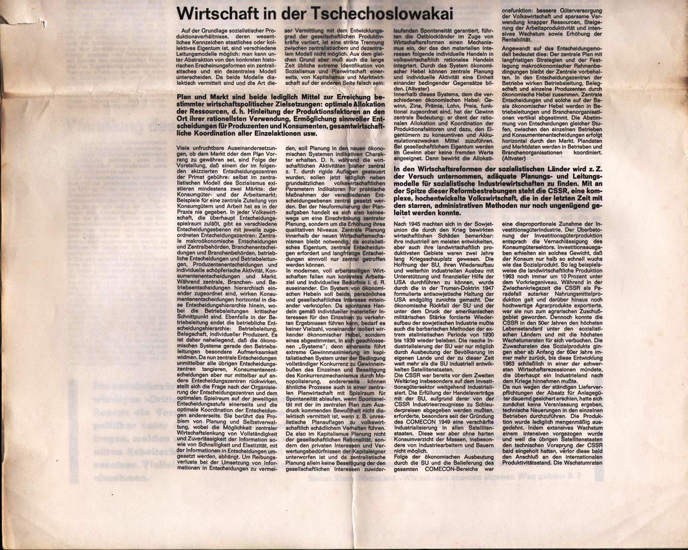Frankfurt_Diskus_1968_080