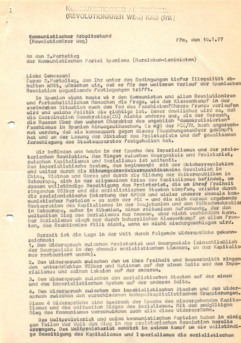 Frankfurt_FGDSV_19770710_06_01