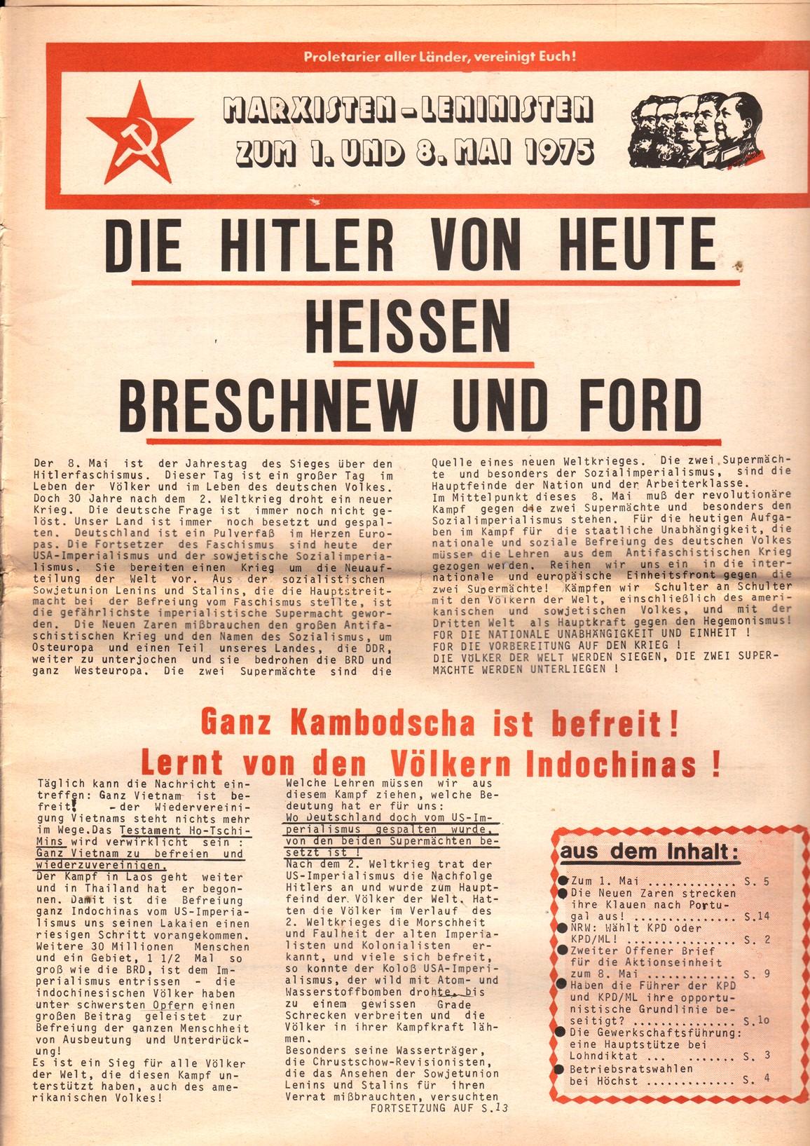 Frankfurt_FML_19750420_01