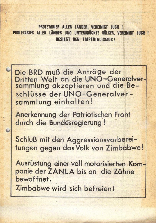 Frankfurt_GRW_Zimbabwe001