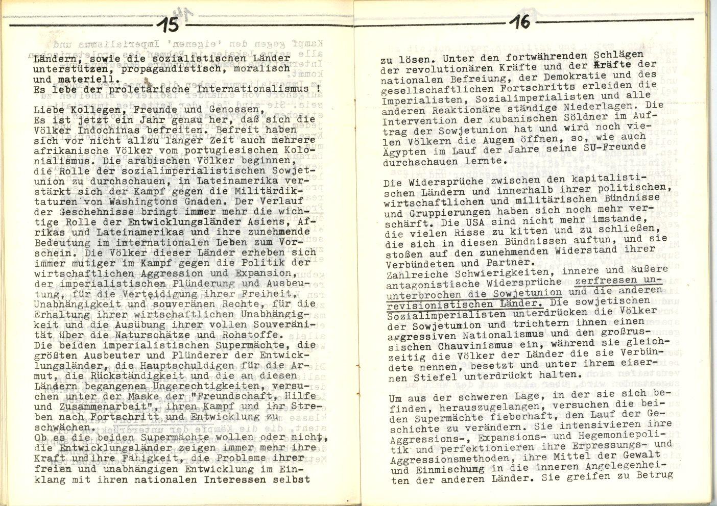 Frankfurt_KABD_zum_Ersten_Mai_1976_09
