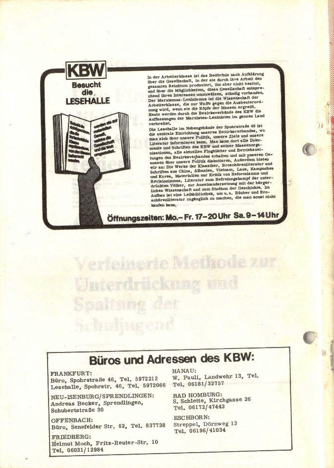 Frankfurt_KBW028