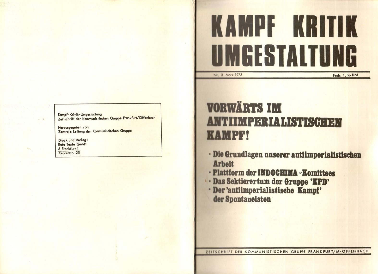 Frankfurt_Offenbach_KG_Kampf_Kritik_Umgestaltung_1973_03_01