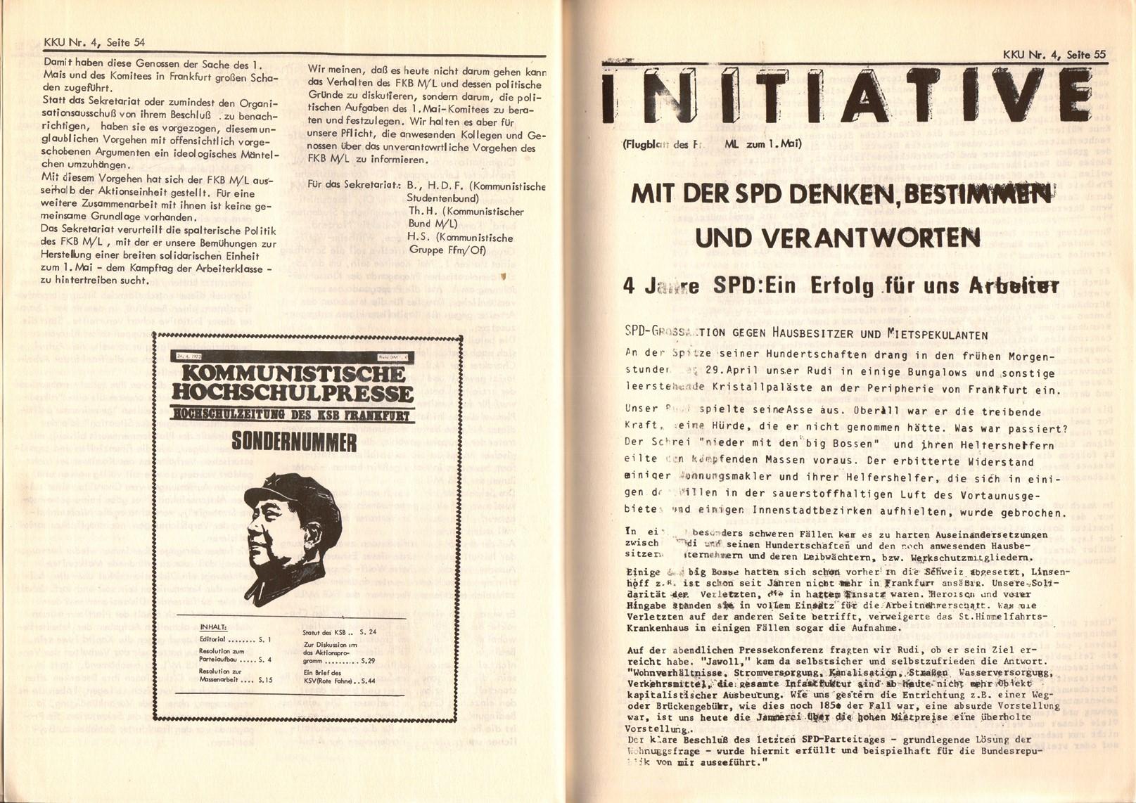 Frankfurt_Offenbach_KG_Kampf_Kritik_Umgestaltung_1973_04_05_28