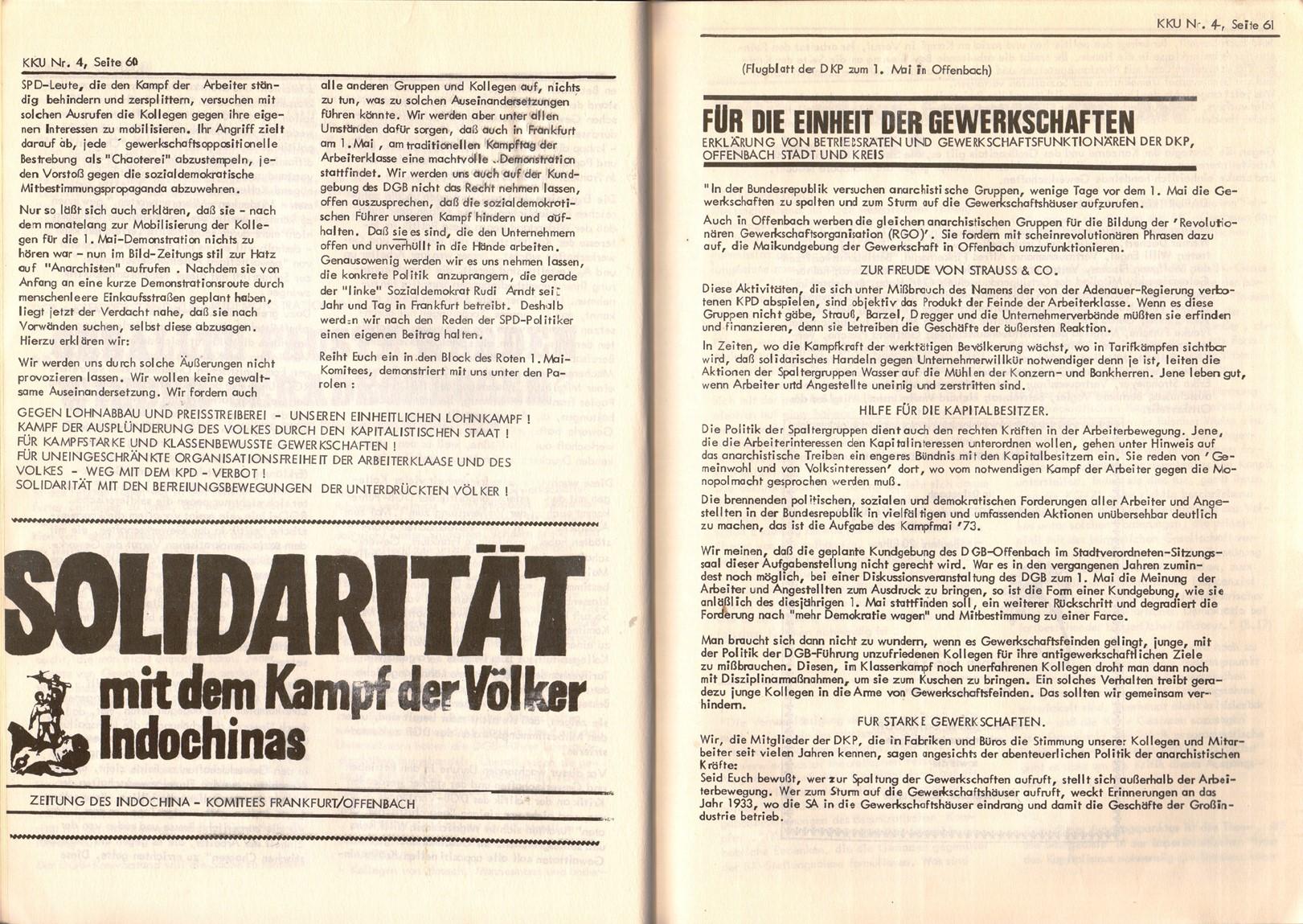 Frankfurt_Offenbach_KG_Kampf_Kritik_Umgestaltung_1973_04_05_31