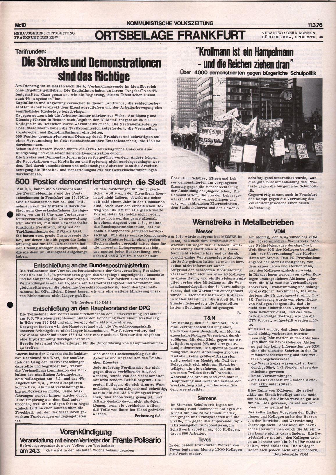 Frankfurt_KVZ036