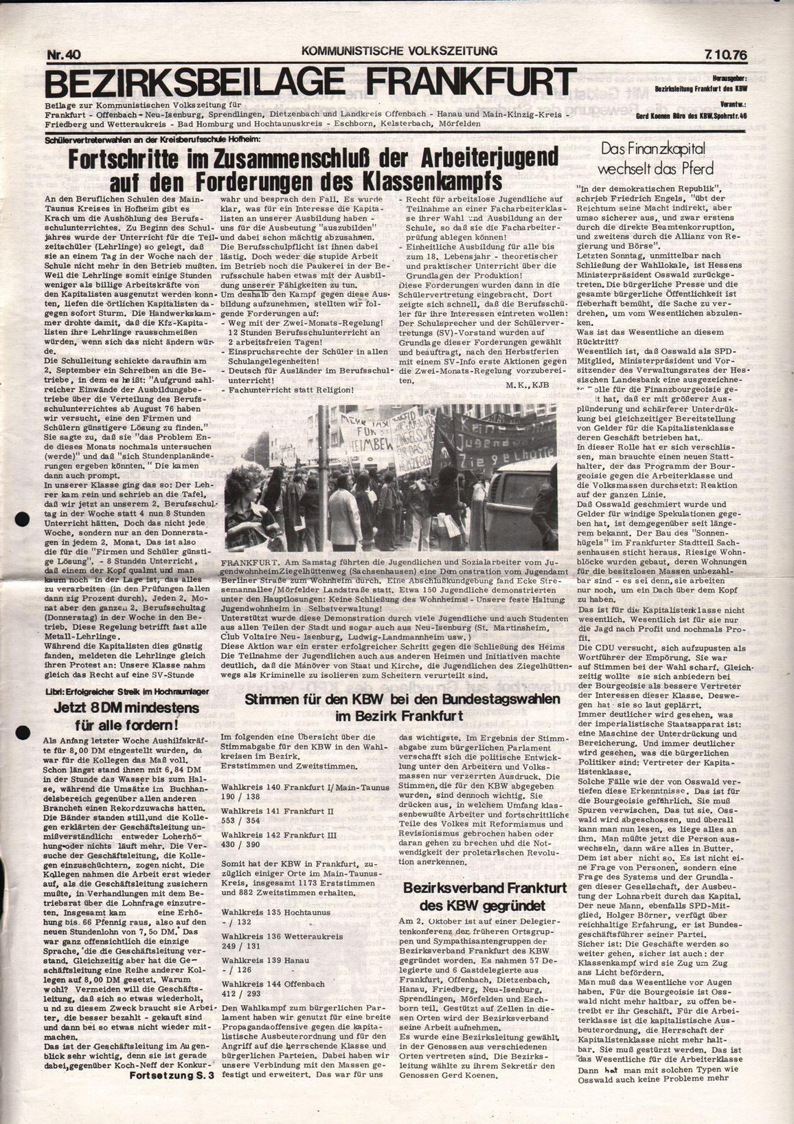Frankfurt_KVZ086