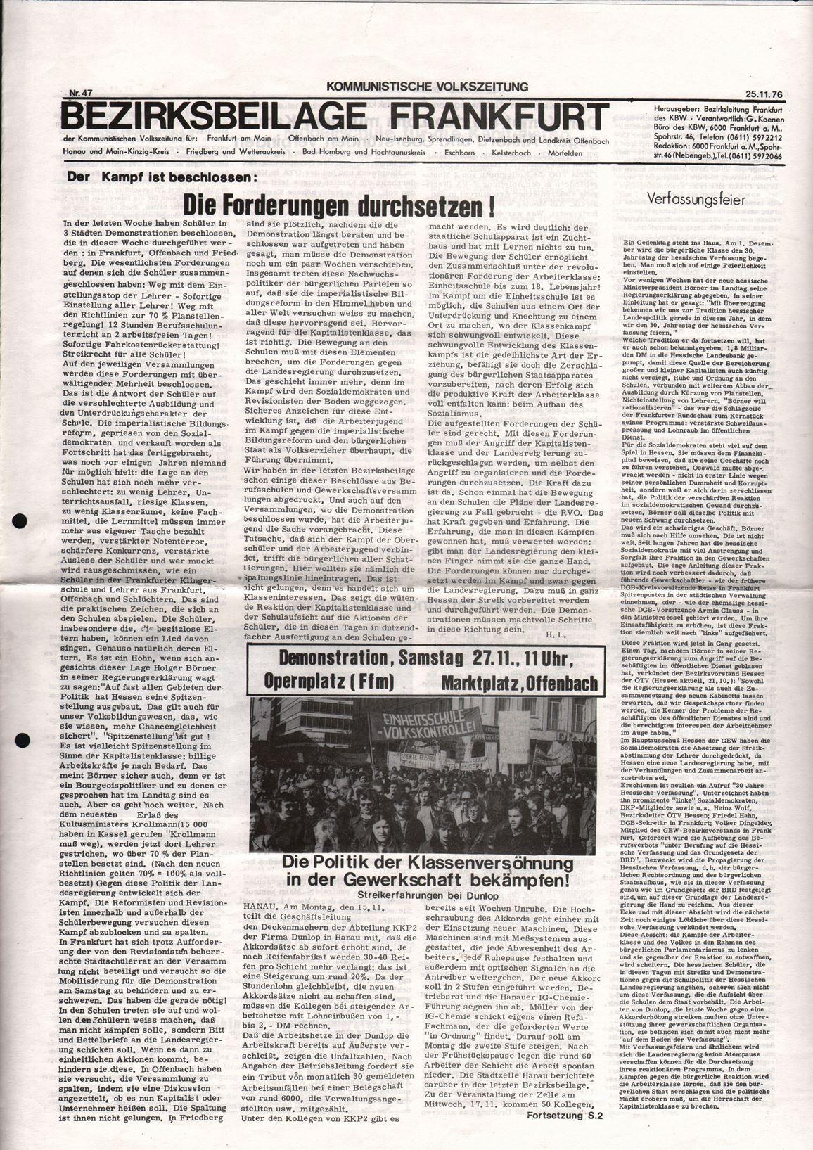 Frankfurt_KVZ106