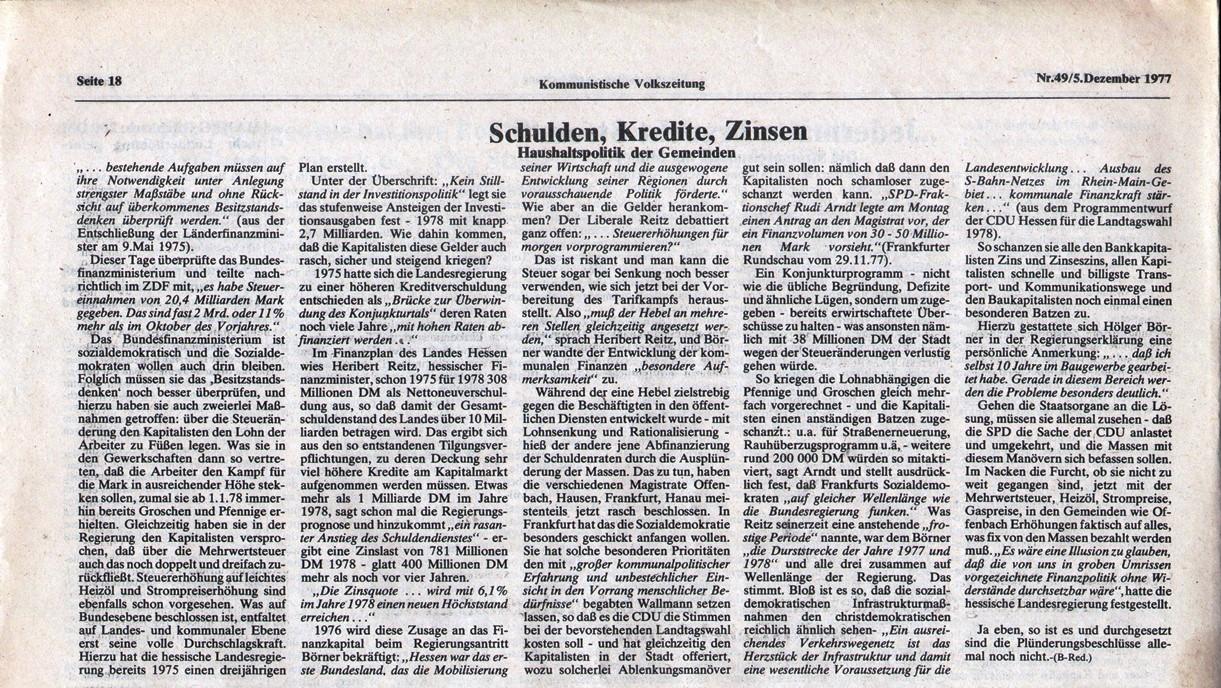 Frankfurt_KVZ220