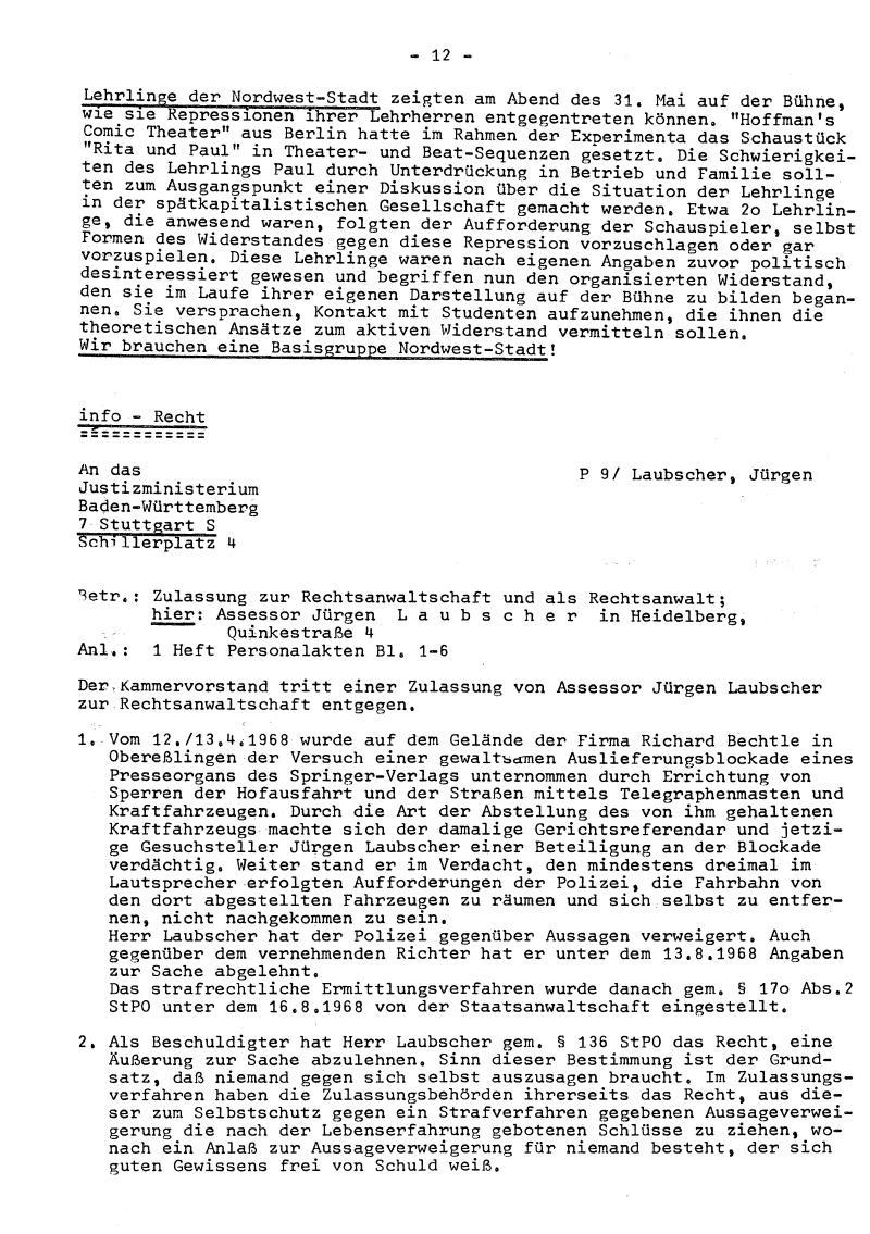 Frankfurt_SC_06_19690621_14