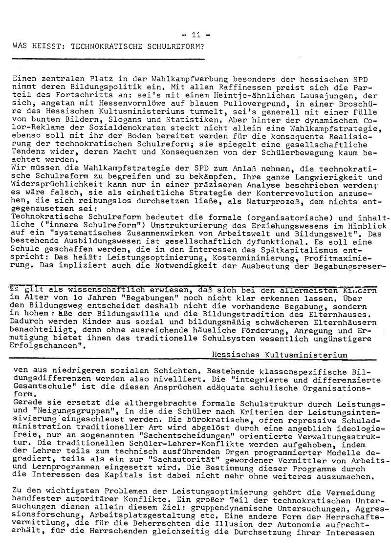 Frankfurt_SC_10_19690815_12