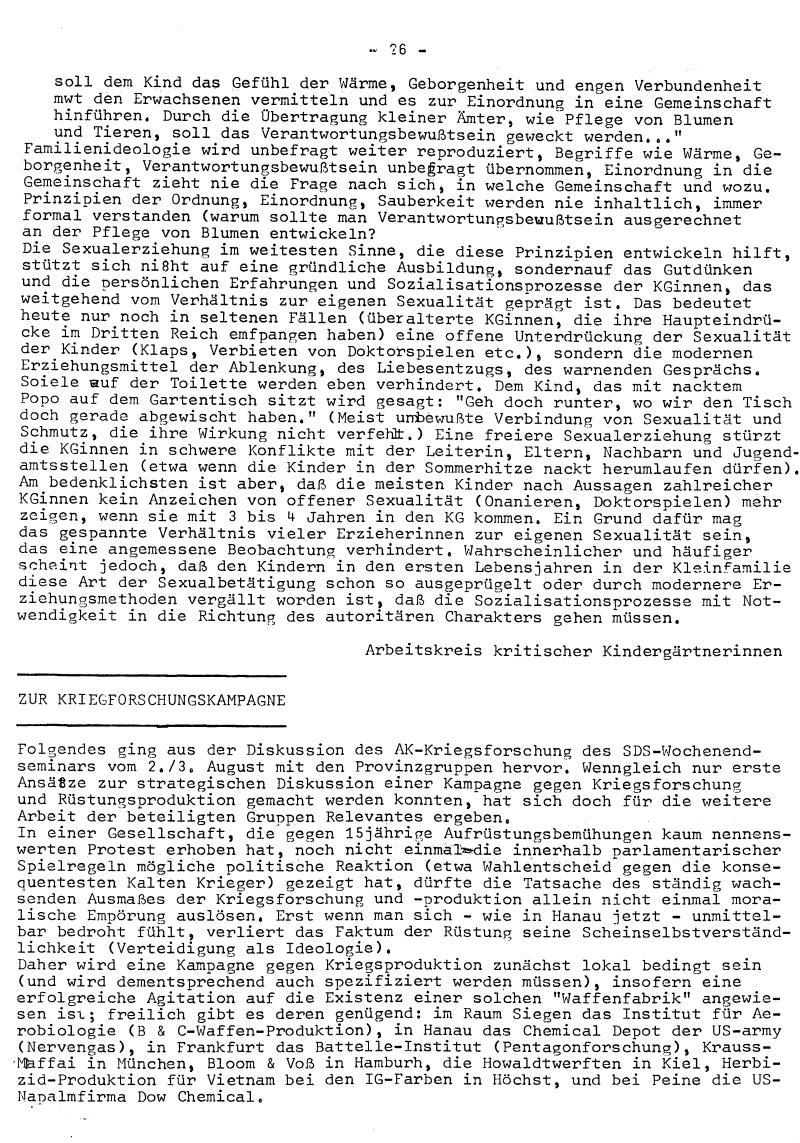 Frankfurt_SC_10_19690815_27