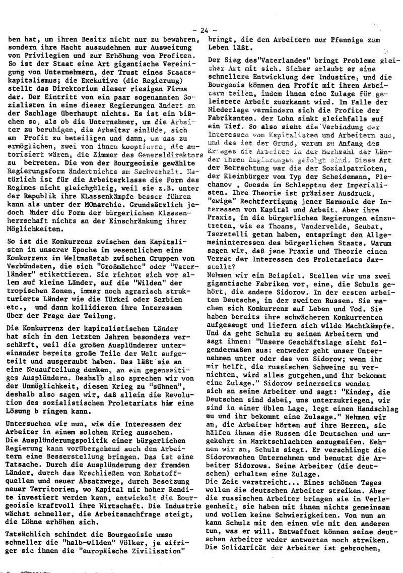 Frankfurt_SC_26_19691220_24