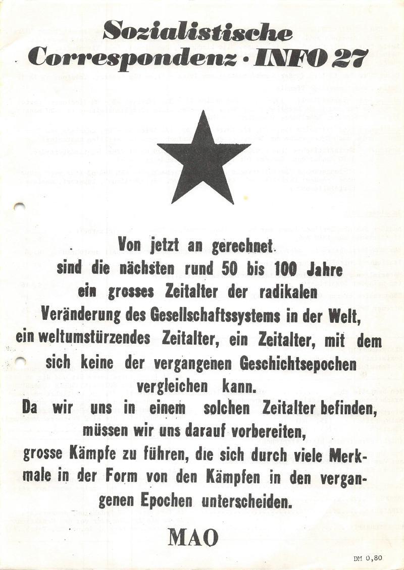 Frankfurt_SC_27_19700103_01