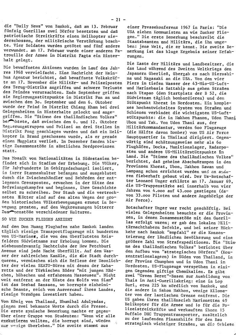 Frankfurt_SC_27_19700103_19