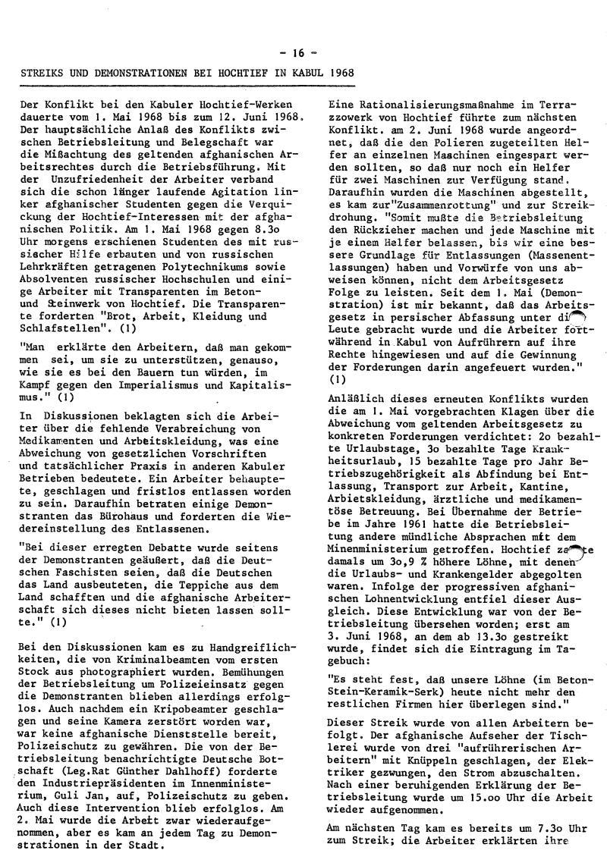 Frankfurt_SC_31_19700131_16