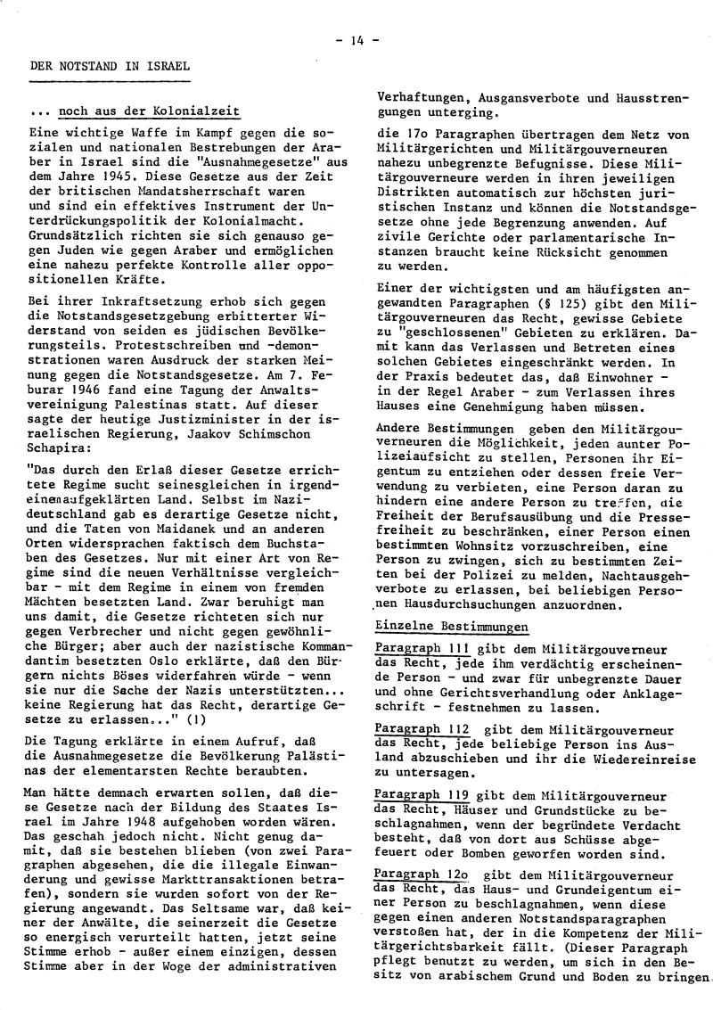 Frankfurt_SC_33_19700214_14