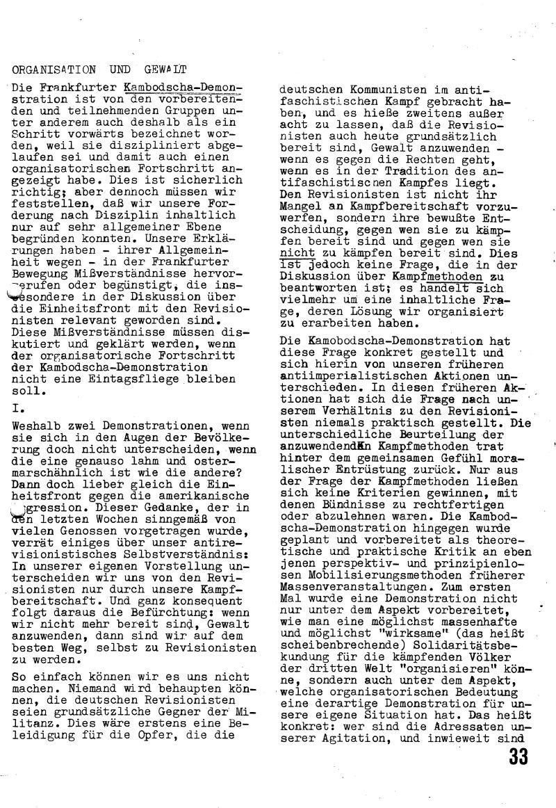 Frankfurt_SC_48_49_19700523_34
