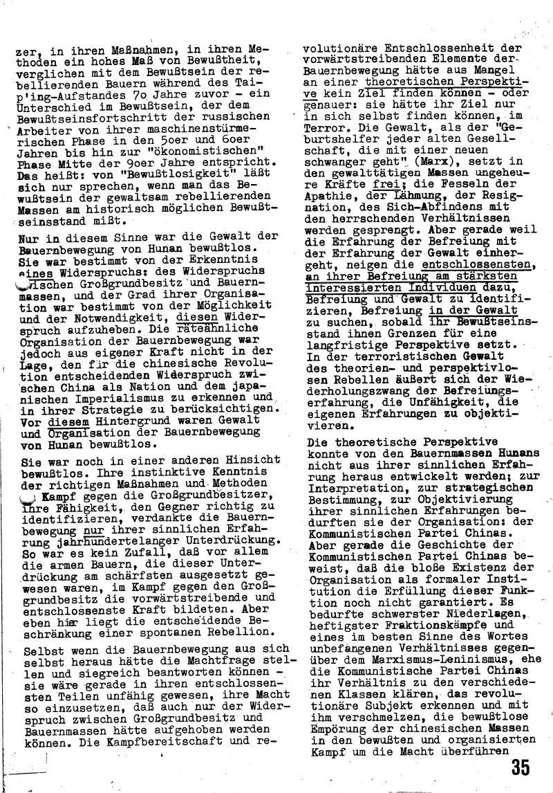 Frankfurt_SC_48_49_19700523_35