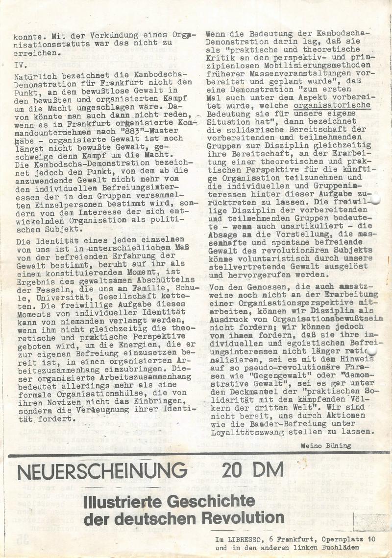 Frankfurt_SC_48_49_19700523_36