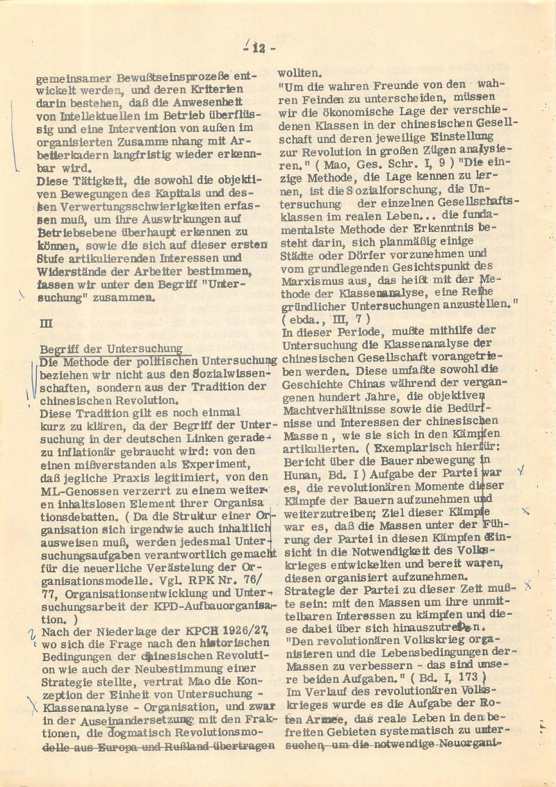 Frankfurt_SC_58_19701130_12