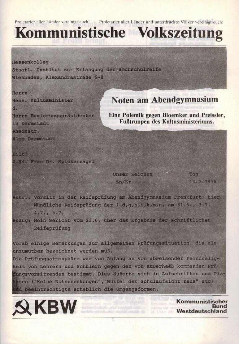 Frankfurt_Abendgymnasium001