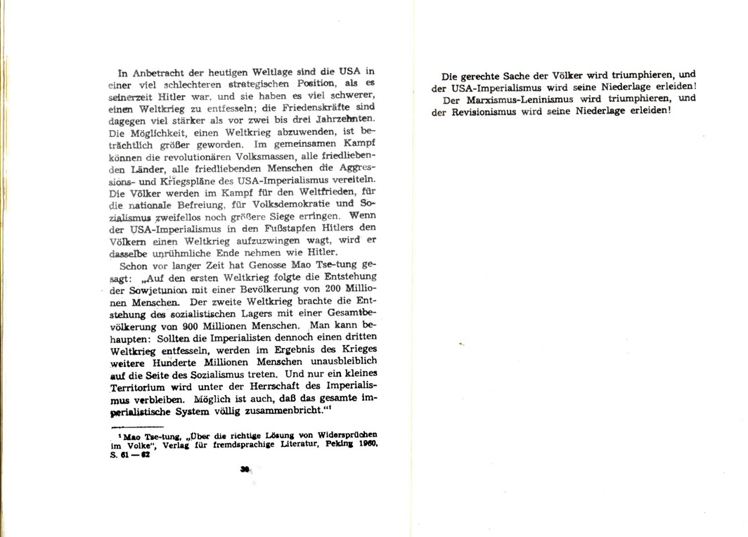 Frankfurt_VLB_1975_Lehren_Krieg_18