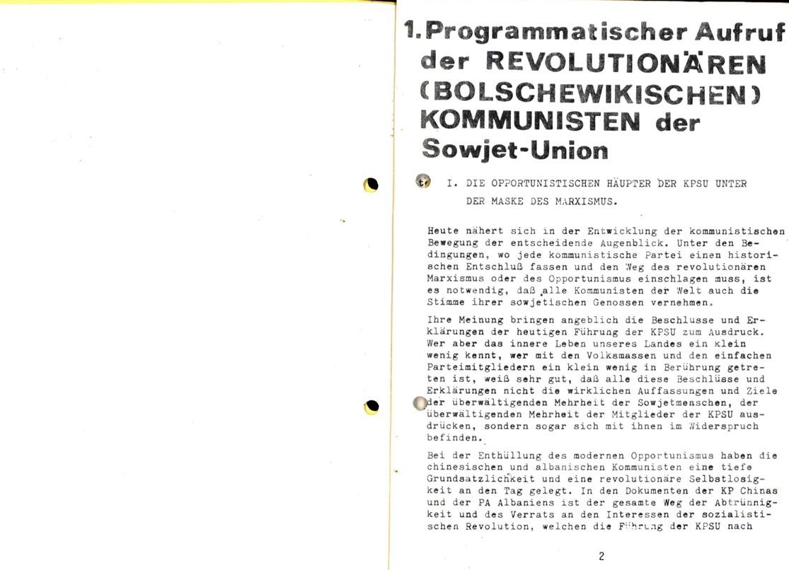 Frankfurt_VLB_1975_ML_der_SU_03