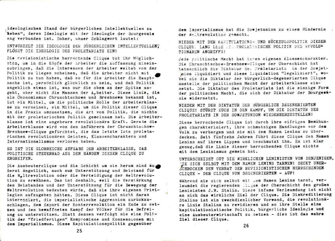 Frankfurt_VLB_1975_ML_der_SU_15
