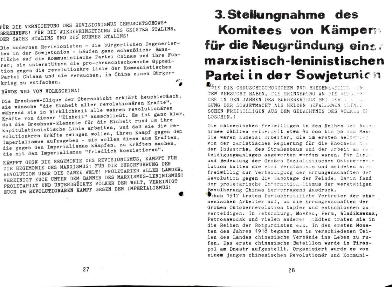 Frankfurt_VLB_1975_ML_der_SU_16