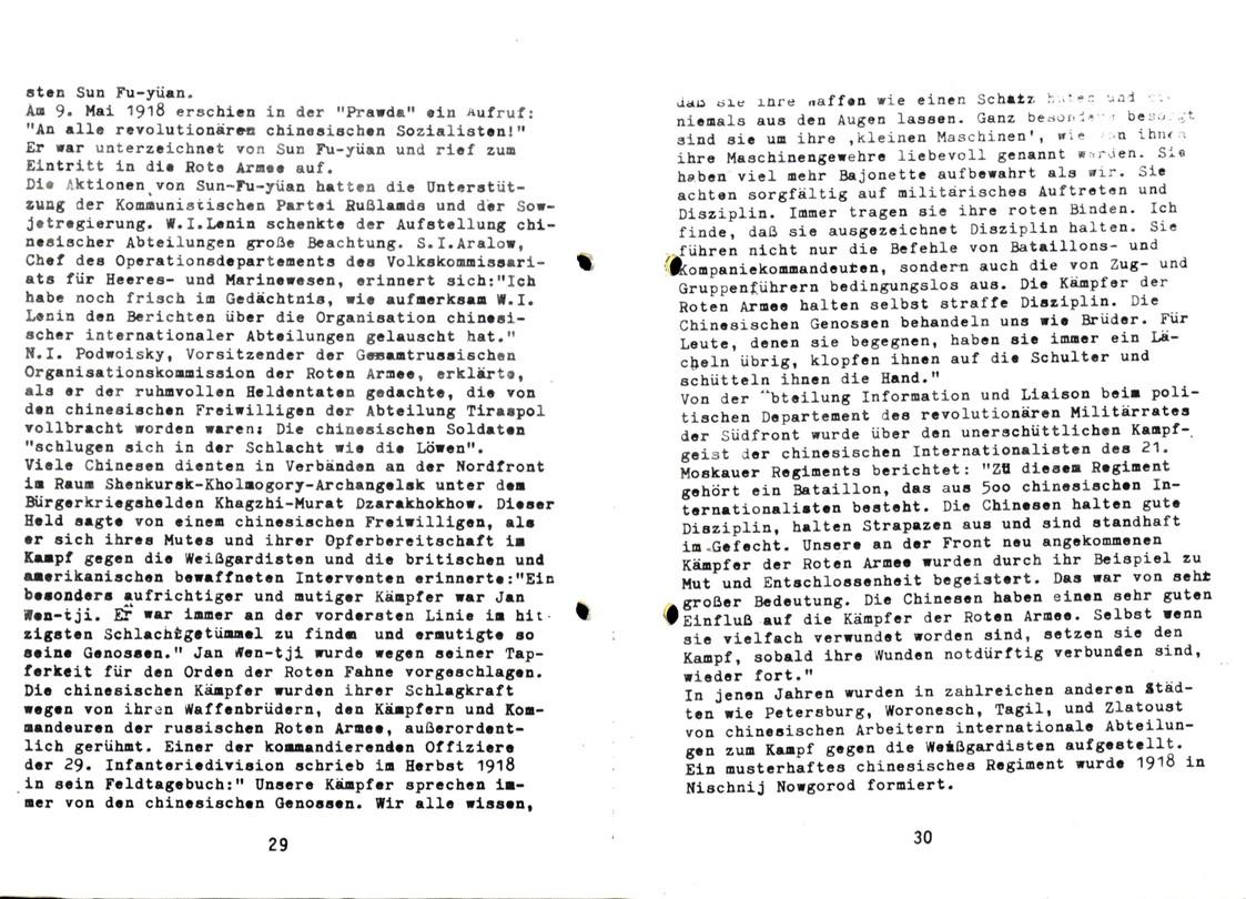 Frankfurt_VLB_1975_ML_der_SU_17