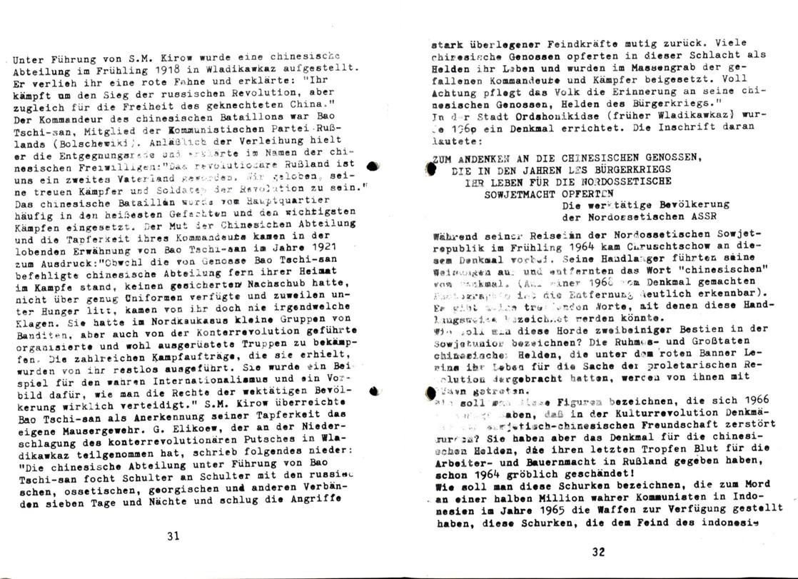 Frankfurt_VLB_1975_ML_der_SU_18