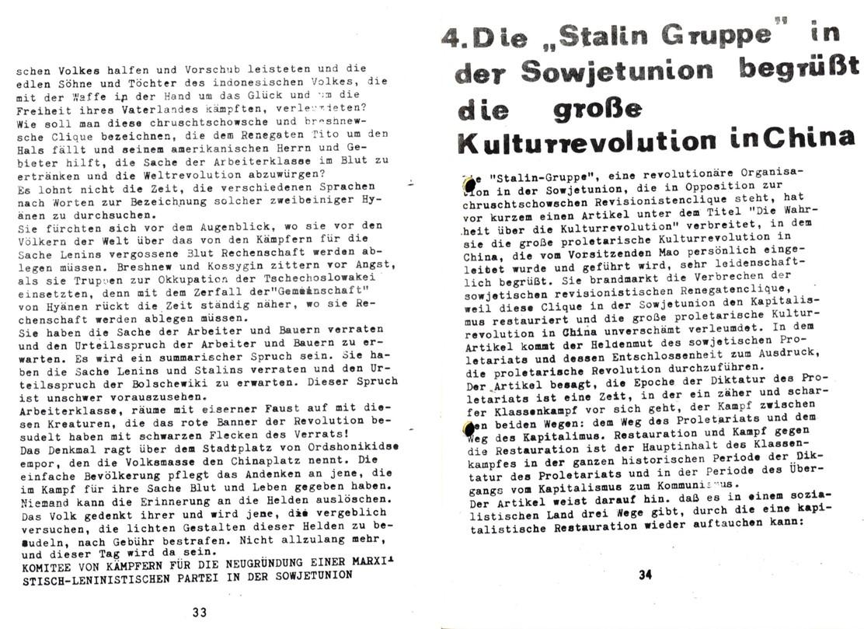 Frankfurt_VLB_1975_ML_der_SU_19