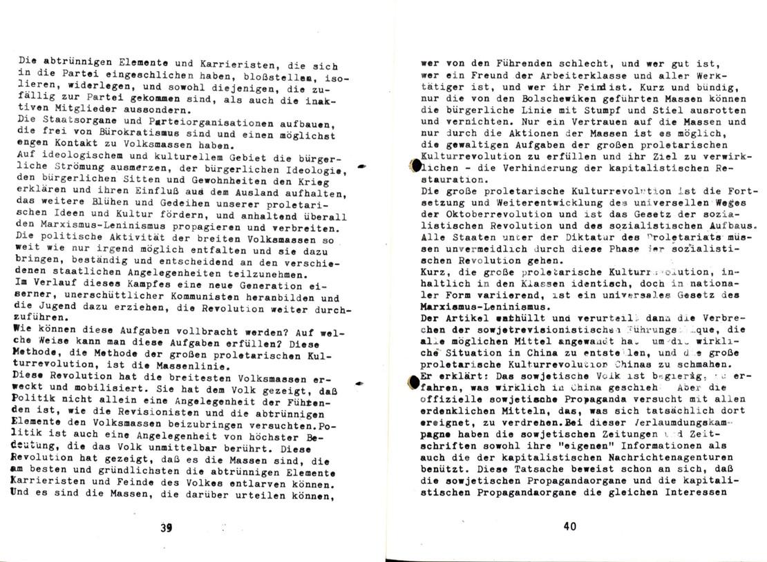Frankfurt_VLB_1975_ML_der_SU_22