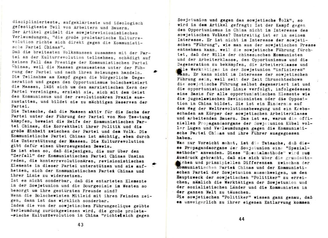 Frankfurt_VLB_1975_ML_der_SU_24