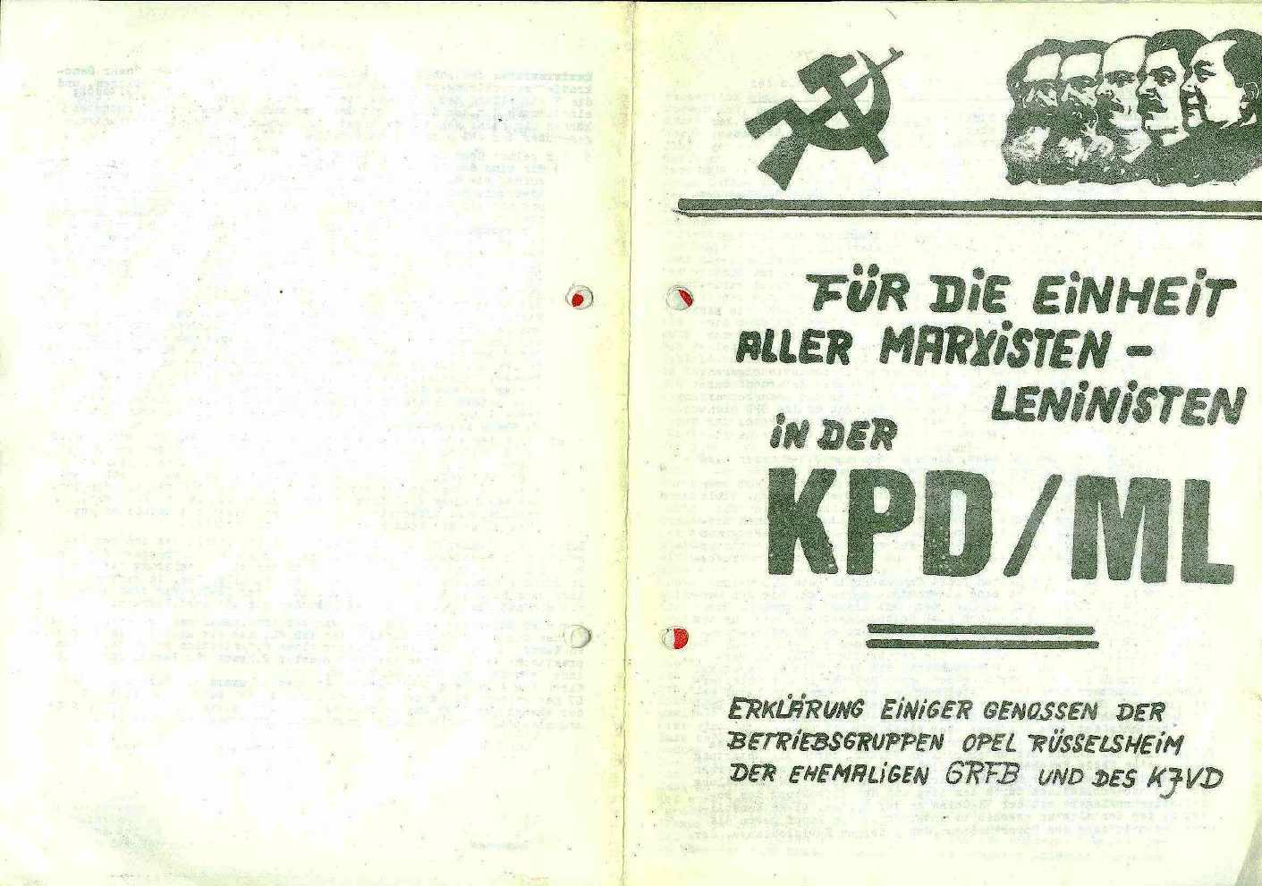 Ruesselsheim_KPDML069