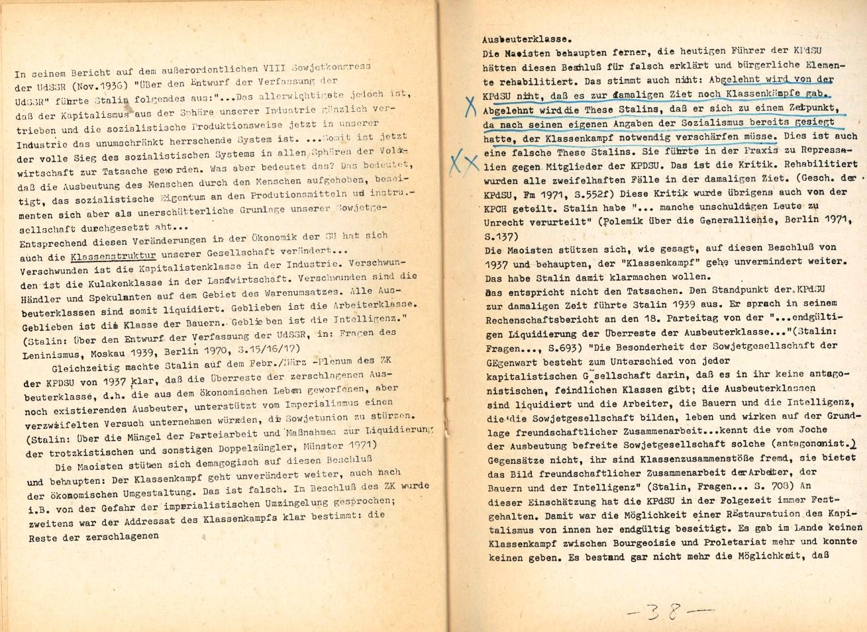 Giessen_MSB_1976_Der_KBW_eine_rechte_Organisation_21