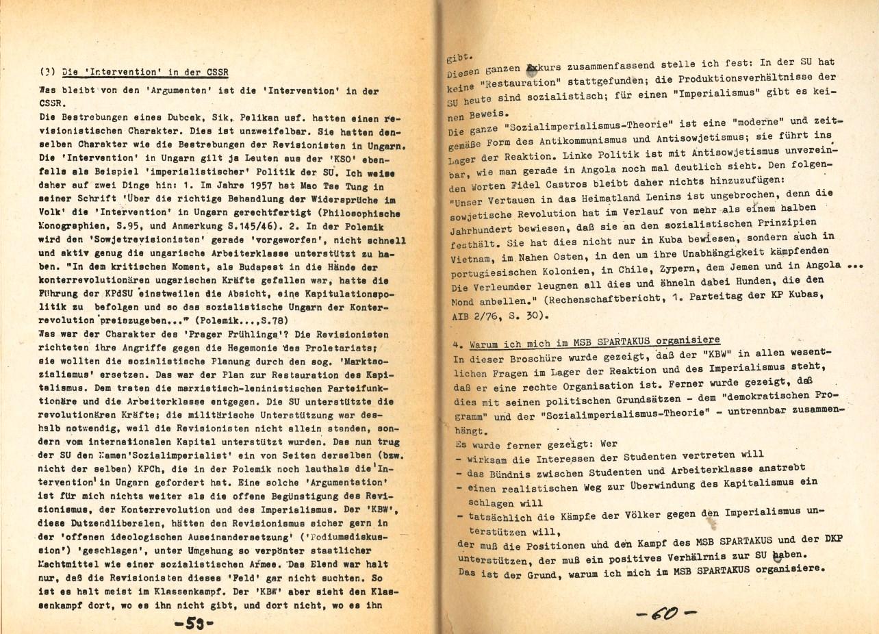 Giessen_MSB_1976_Der_KBW_eine_rechte_Organisation_32